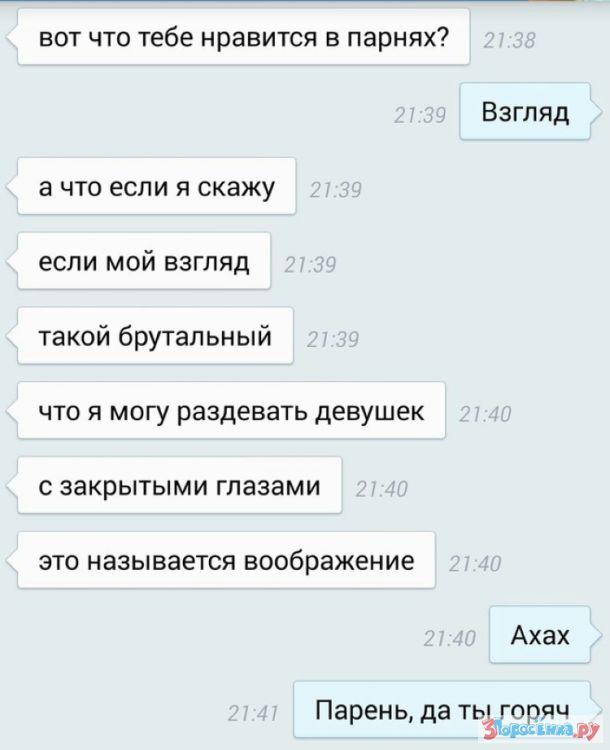 Как сделать под кат вконтакте
