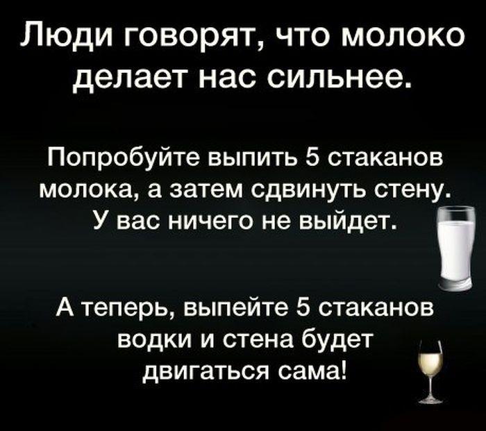 Картинки про алкоголь. приколы