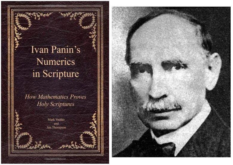 ИВАН ПАНИН ТАЙНА БИБЛИИ СКАЧАТЬ БЕСПЛАТНО