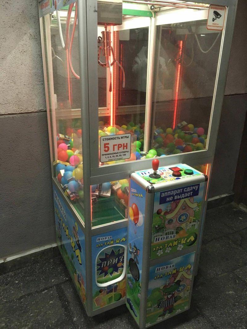 Детские игровые автоматы с призами голден интерстар 8120
