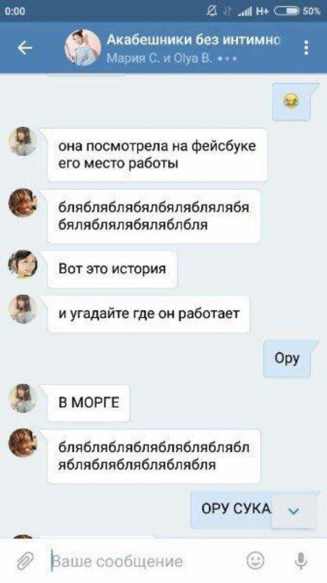 Знакомства через логин в скайпе украина 9
