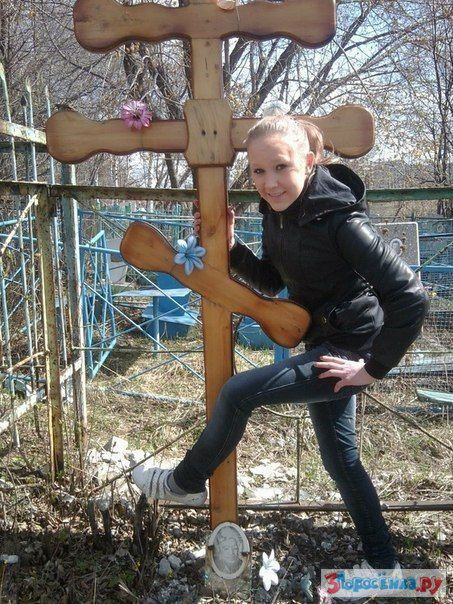 фото кладбище порно