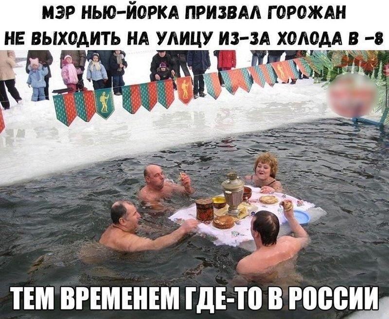 Картинка крещение прикольные