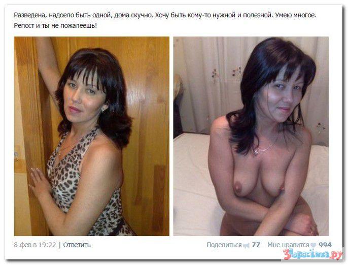 секс знакомства в шымкенте казахстан