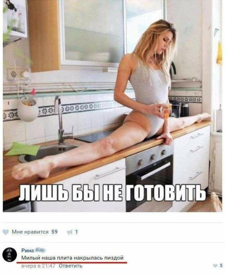 Уставшая Домохозяйка Сидит С Голой Писькой Около Посудомойки