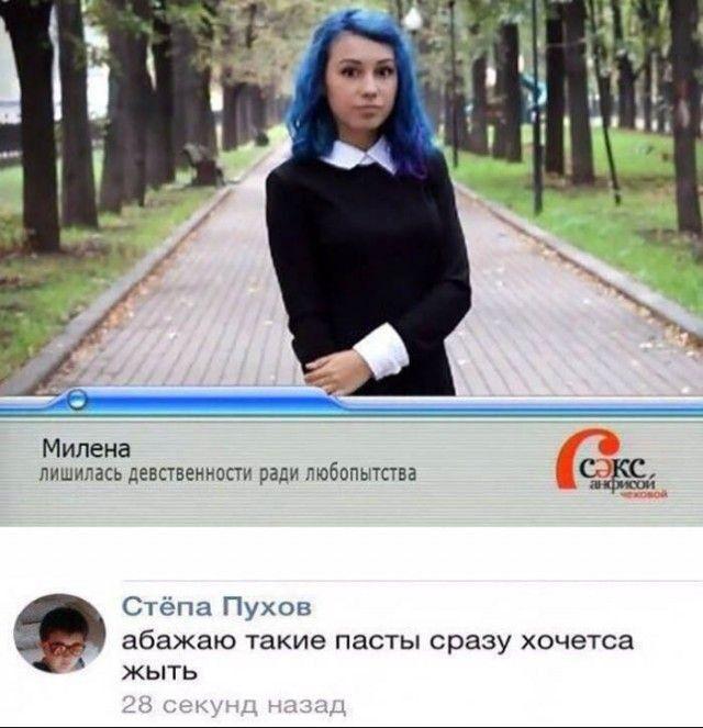 Порно фото молодых онлайн смотреть
