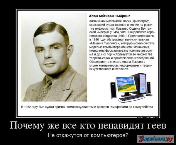 Article ФОТО. Страшно даже подумать published at 09.10.2014 14:41. Вер