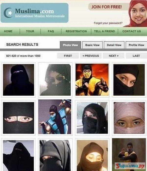Знакомства в онлайн исламе сайте