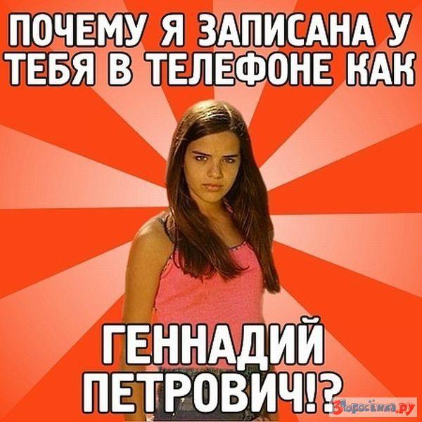 foto-devushek-fotayushie-sebya