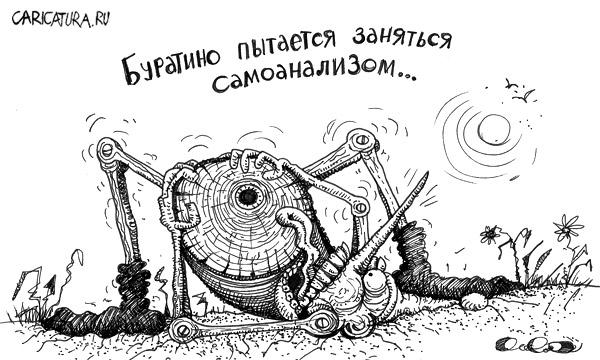 Карикатуры под утро...