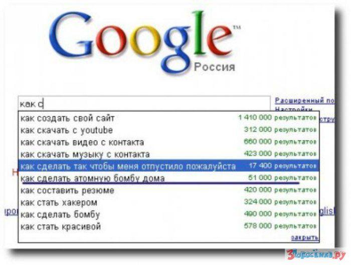 Как сделать поисковиком гугл а не яндекс 832