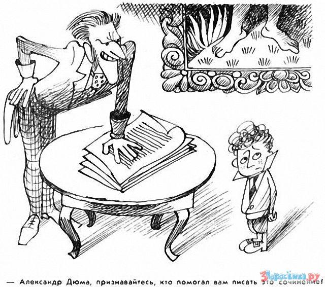 Миньоны анимация, смешные картинки карандашом про школу