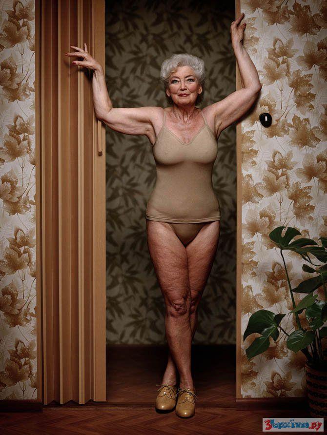 сказать, что сексуальные фото старых женщин знаю