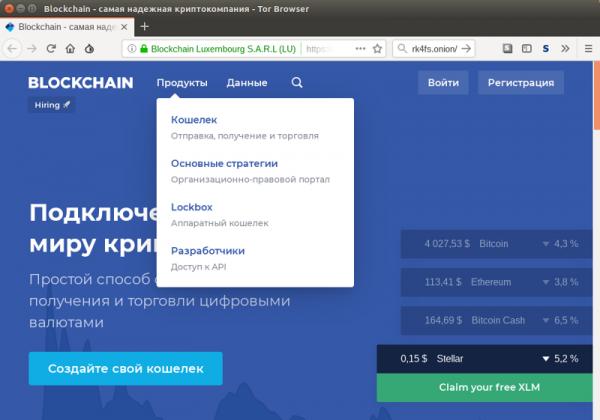 Почтовый сервис даркнет hudra пошаговая инструкция по установке браузера тор hidra