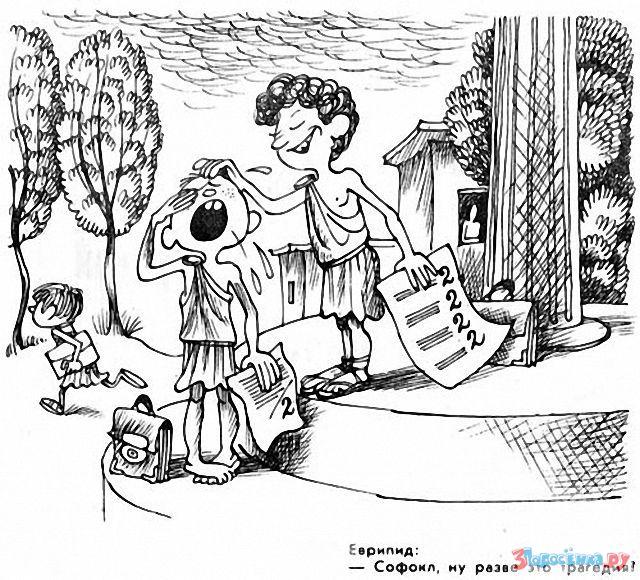 Смешные картинки карандашом про школу, открытки немецкие женщин