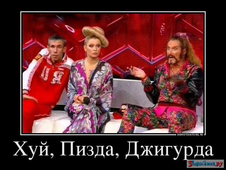 dzhigurda-pizda-foto