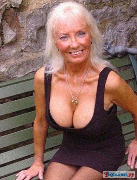 Бабушки фото ххх