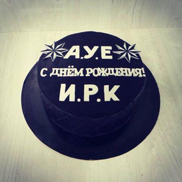 Поздравление ворам с днем рождения