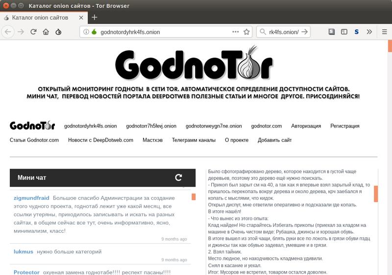 Сайты с детским порно для тор браузера можно ли использовать тор браузер hidra