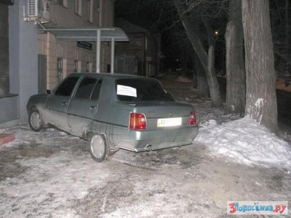 Очень вежливый водитель