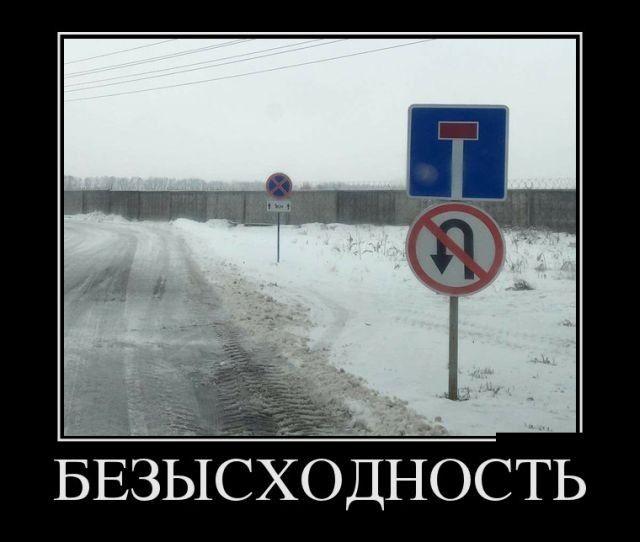 Мининфраструктуры инициирует запрет хода российских судов по рекам Украины из-за террористической угрозы, - замминистра Лавренюк - Цензор.НЕТ 9640