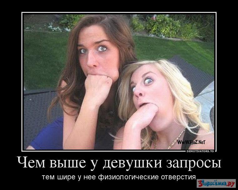 Смотреть пихнул девочек 16 фотография