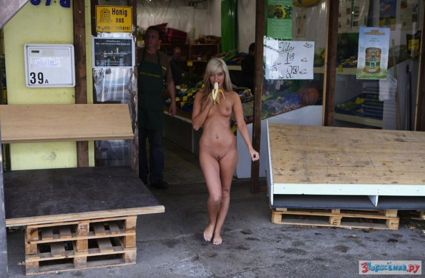 Девушки голые в общественных местах фото 21435 фотография