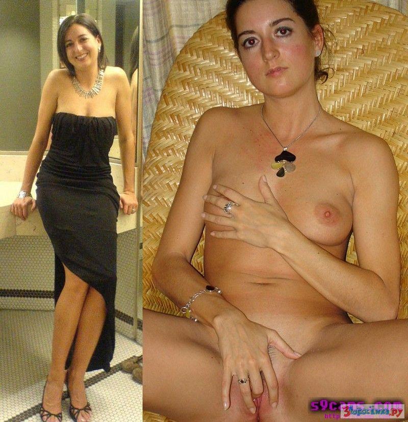 Екатерина ермакова 33 пенза знакомства.