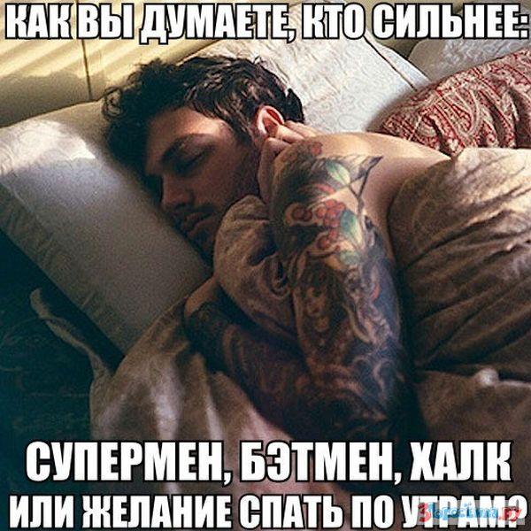 tatuirovanniy-paren-video