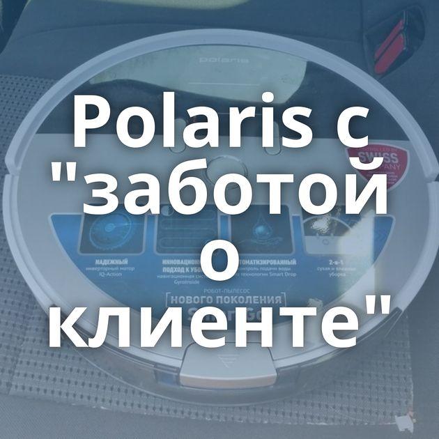 Polaris c