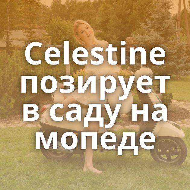 Celestine позирует в саду на мопеде