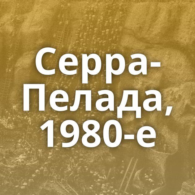 Серра-Пелада, 1980-е