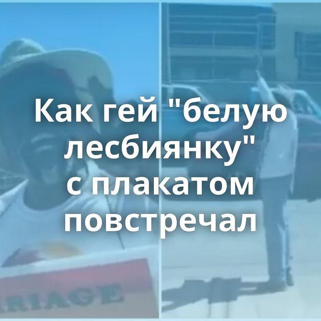 Какгей