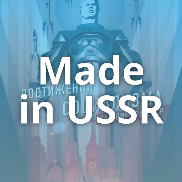 Made inUSSR