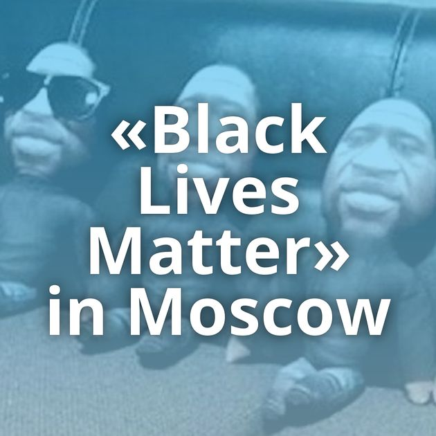 «Black Lives Matter» inMoscow