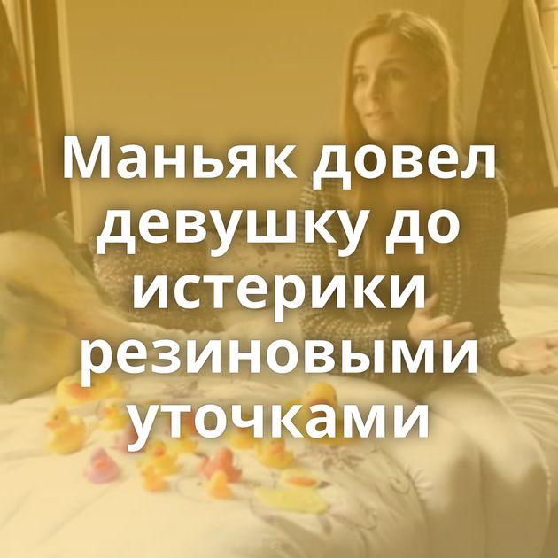 mahachkalinskie-devushki-porno-onlayn