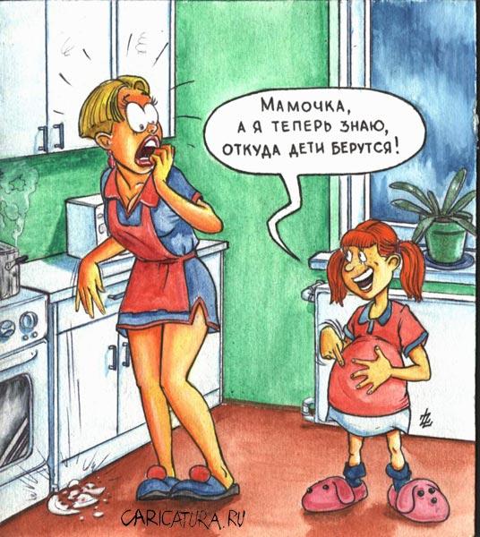 Анекдоты про мам с детьми