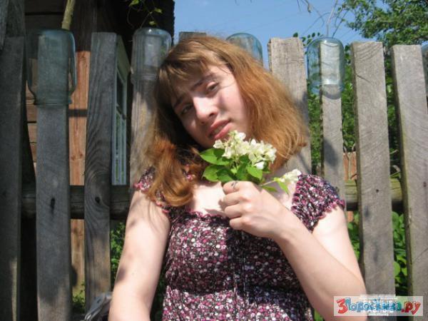 Знокомства Инвалидом Для Брак