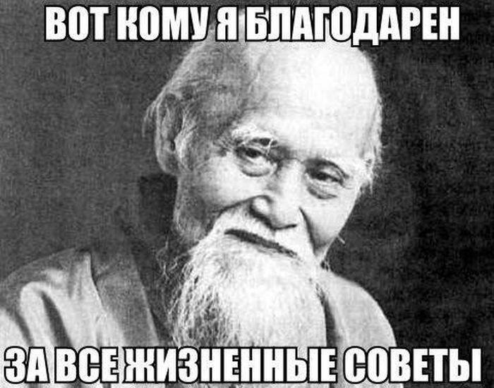 Приколы картинки с конфуцием