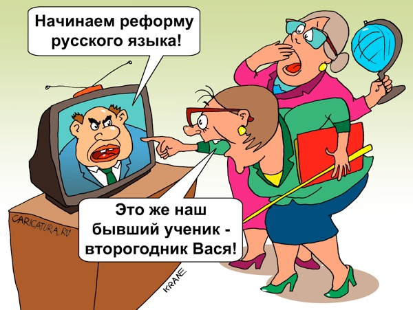 russkoe-porno-yazichkom