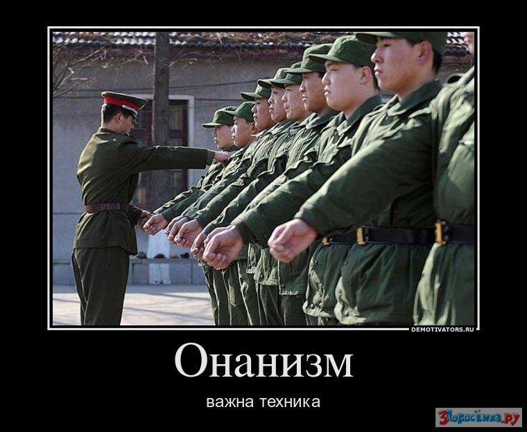 pro-zhenskuyu-masturbatsiyu