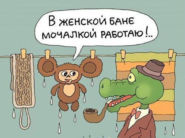 Анекдот: Наконец-то крокодилу Гене Удалось развести лохов…