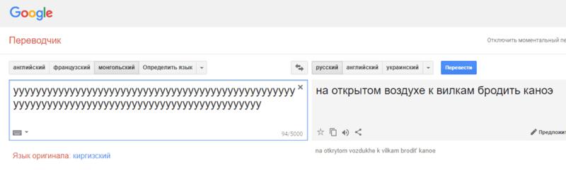 Секс вдео укранський переводчик