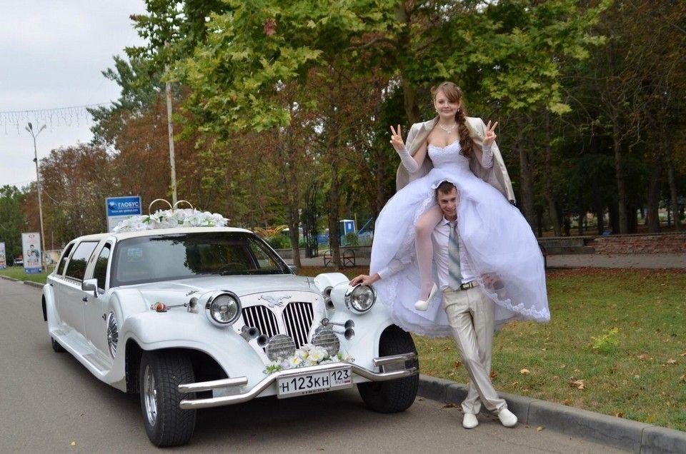 Прикольная картинки про невест