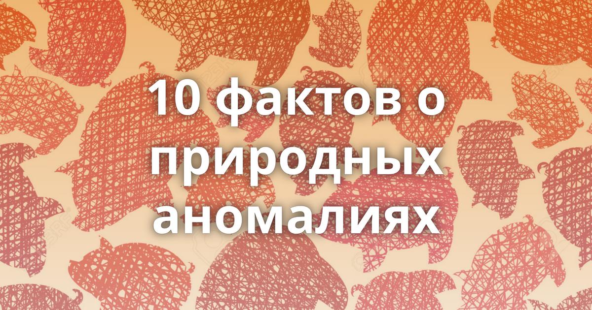 знакомства в талдыкурганской области