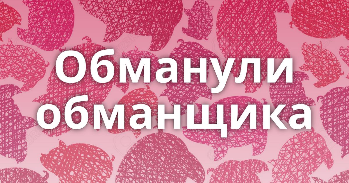 Выпускницы 2012 79 фото  Приколру  приколы картинки
