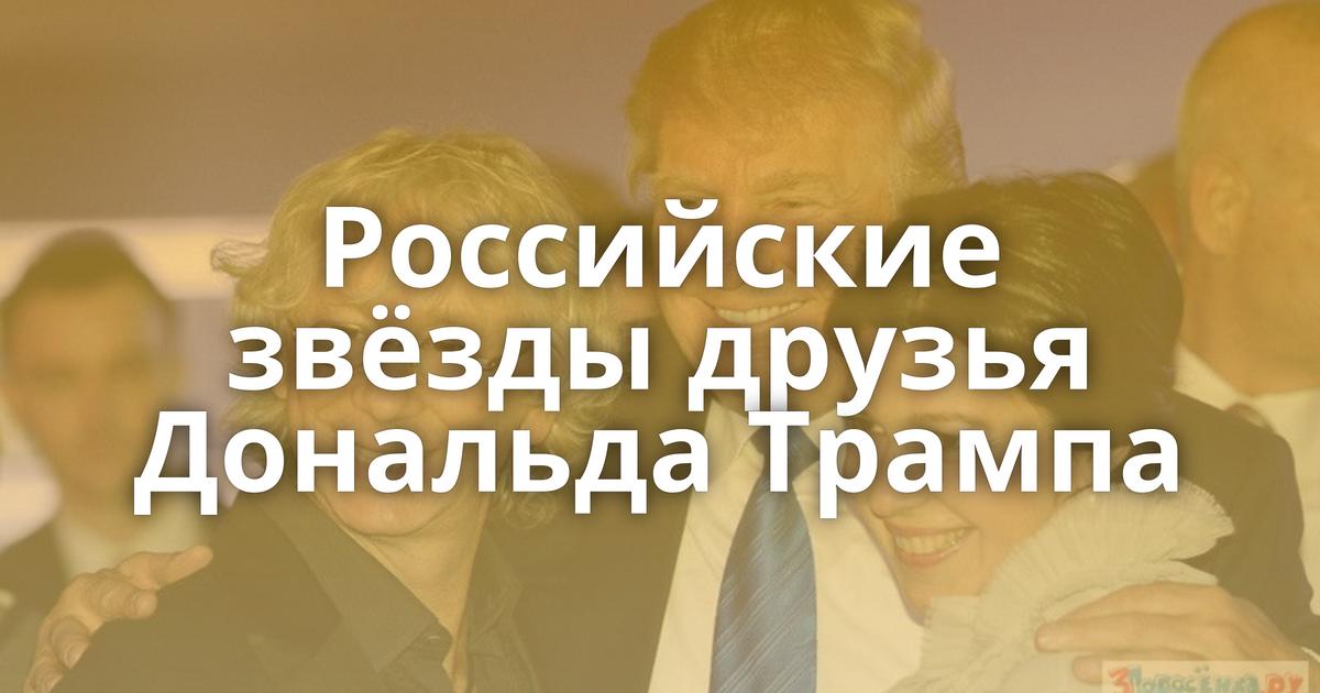 знакомства в сети российские друзья