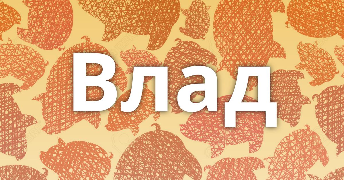 Секс по утрам Обсуждение на LiveInternet  Российский