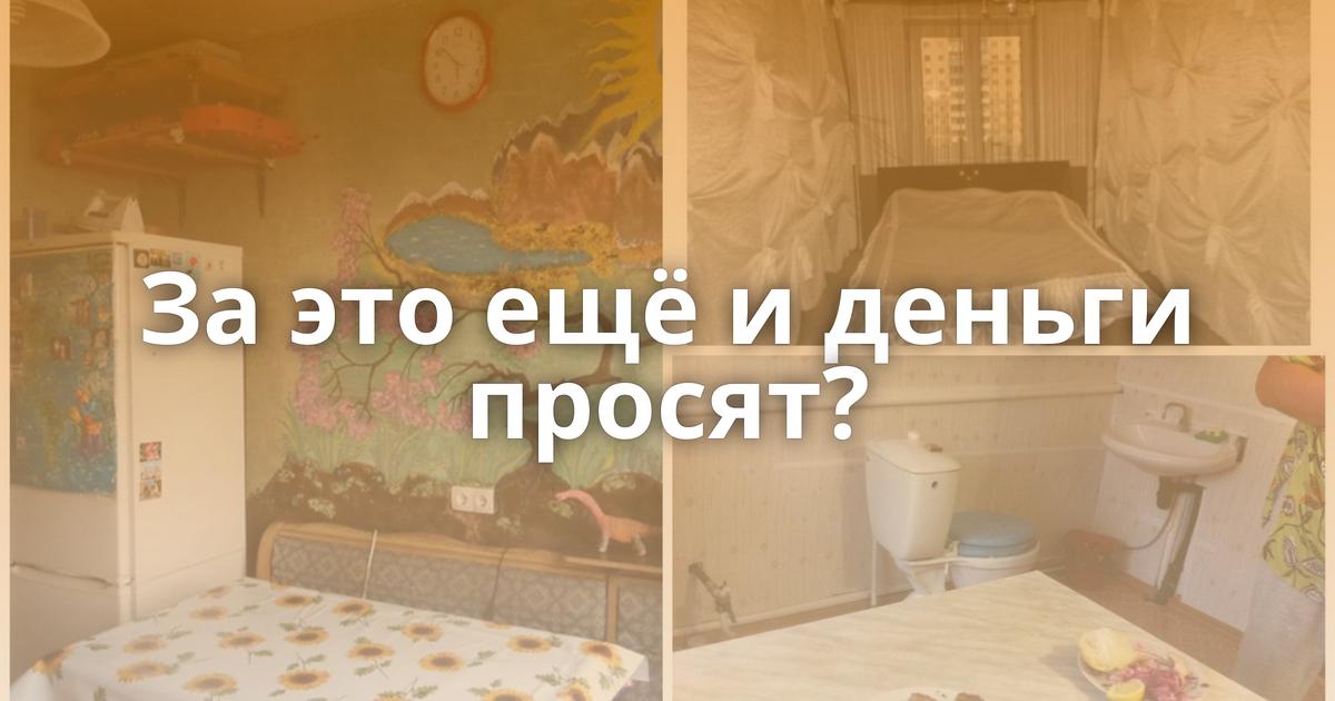 лющи как лющи лишь квартирный вопрос